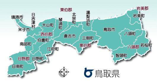 日本鸟取县地图